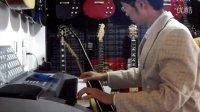 成都知音琴行 美科900电子琴试听《长城》前奏键盘live