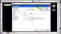 金达网_AutoCAD视频教程_10.2.2 设置线型