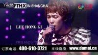 视频: FTISLAND上海演唱会门票,大麦网总代