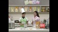 透明厨房1016(百乐麦草莓面包)