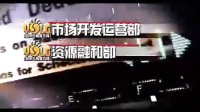 视频: 阳光乐购官网阳光乐购官方网{天意老师}QQ1965492662