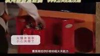 视频: 杭州消防耳鼻喉医院13http:www.119ebh.com