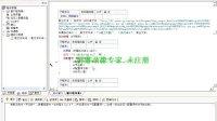 易语言编写手机控制电脑软件