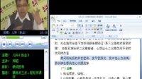 视频: 2011年贺银城执业医师--儿科学8(QQ1578885630)