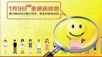 金融flash动画宣传   深圳flash动画制作公司   flash动画广告制作