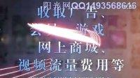 视频: 阳光乐购官方网专题片