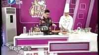 福建华南福州厨师培训学校分享美味南瓜饭