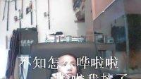 小毛驴《选自《一只青蛙跳下水》》《1》_da zhuang
