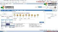 怡康康复论坛论坛签到、信息更改、QQ互联教程(网址见简介)