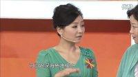 【深圳卫视天天养生】第二期斌斌有礼马齿苋新吃法