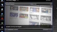 Autodesk Maya v2012 安装视频教程