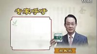 视频: 大肚子茶臻好大肚子茶官网视频千福网大肚子茶正品专卖