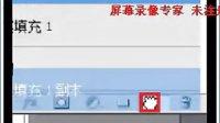 2012.07.26紫云老师PS大图音画【花若怜】