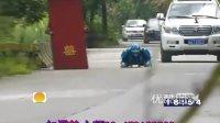 视频: 轮滑牛人天门亡命飘移 大师QQ:479138809