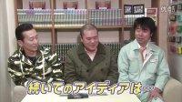 ゲームセンターCX3丁目の有野 第1弾PV (HD)