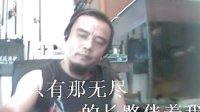 再回首_da zhuang