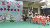菏泽明星幼儿园