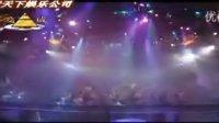龙行天下娱乐公司-杨廷廷-爱不再回来-DJ舞曲视频