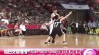 NBA Jam Live闪耀群星表演赛