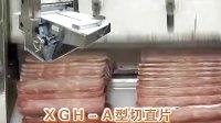 滨州供应羊肉卷切片机多少钱一台