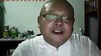 视频: 金炜鹏老师分享维玛必赢分析QQ350054055_标清