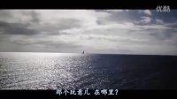 超級戰艦.HD1024高清国语中字2_剪辑