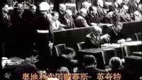 二战纪录片第二十八集