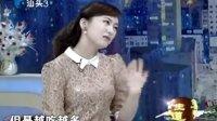 20140110汕头电视台 养生有道