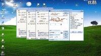 视频: 华宁网络打码多开器教程 QQ群195723501