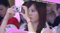 第39届世界旅游小姐遂宁电视台《激情仲夏》花絮6