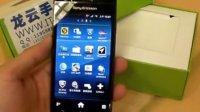 索爱LT18i (Sony Ericsson LT18i) 4游戏下载