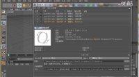 [中文翻录][C4D R12基础教程]10 渲染 - 1005 使用渲染队列渲染多个工程