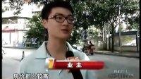 广州新楼盘新政:一户一车位?-小区停车难 车位和住宅1比4 20120713 今日一线
