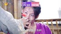 天龙八部第29集 预告片 20140111 高清