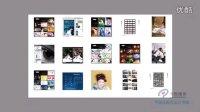 [PS]01-传智播客-网页平面设计学院视频教程-你不知道的photoshop应用
