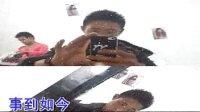 视频: 邳州 DJ 小波 伤感歌曲 QQ627243345 qq 1712315129