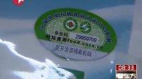 上海:有�C食品防�巫匪菪�俗R】�_始使用[看�|方]