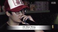 澳洲HARMONIE國際機構說唱爭霸賽- 6號 Shan Wang