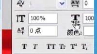 2014.01.11唯一老师PS【中国字画】
