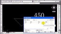 金达网_AutoCAD视频教程_11.3.3 修改块属性定义