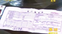桂林  彩电维修找错人  假售后上门服务 120617新闻在线