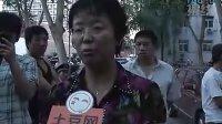 杜传旺家人陪同抵京治疗 目前状态清醒(流畅)