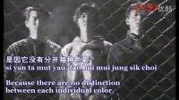 Beyond - 光辉岁月 - 歌词 - lyrics and translation