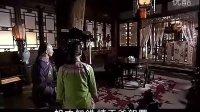 粤语版《步步驚心》  20