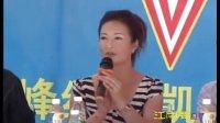 2012江南婺艺举成名海选横峰赛区01