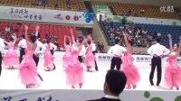 成都国际体育舞蹈节