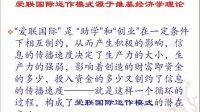 香港爱联国际集团有限公司事业计划书