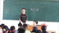 为中华之崛起而读书——小学生励志故事