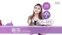 pinkopie179梦妍
