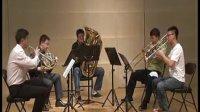 2012年中央音乐学院第十届铜管五重奏比赛决赛——解放军军乐团惊叹铜管五重奏《一个美国人在巴黎》